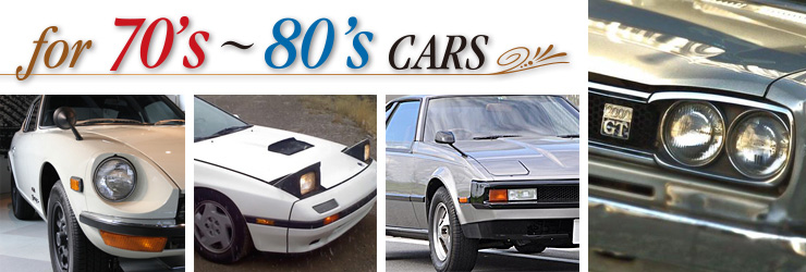 for 70's~80's CARS